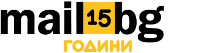 Mail.bg 15 Years Logo